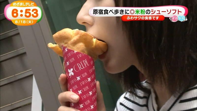 【武田玲奈キャプ画像】ソフトクリームの食レポしている武田玲奈のおっぱいの成長具合www 22
