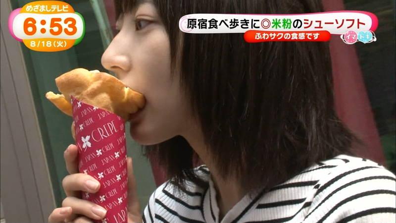 【武田玲奈キャプ画像】ソフトクリームの食レポしている武田玲奈のおっぱいの成長具合www 24