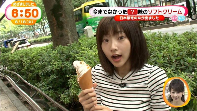 【武田玲奈キャプ画像】ソフトクリームの食レポしている武田玲奈のおっぱいの成長具合www 25