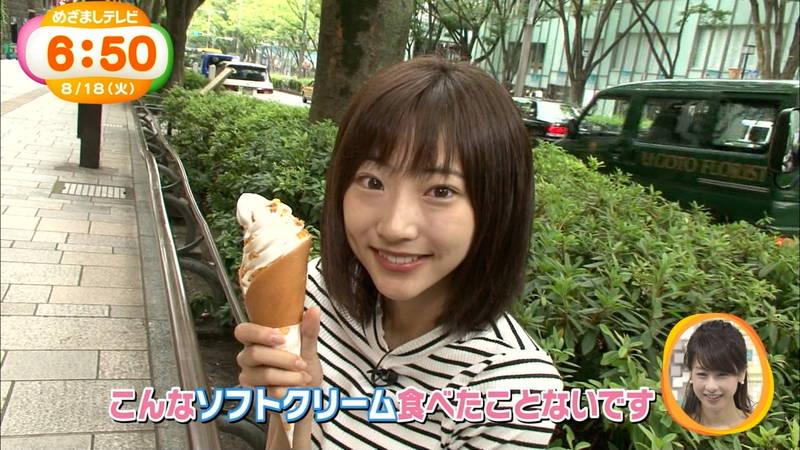 【武田玲奈キャプ画像】ソフトクリームの食レポしている武田玲奈のおっぱいの成長具合www 26