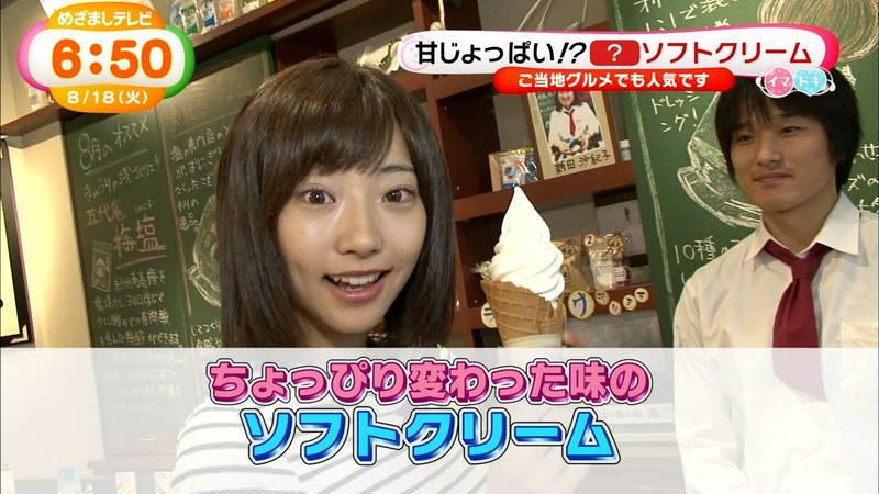 【武田玲奈キャプ画像】ソフトクリームの食レポしている武田玲奈のおっぱいの成長具合www 28