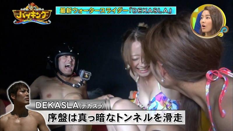 【ヨガキャプ画像】流行りのスポットの紹介中に放送されたまんぐり返しヨガの映像www 16