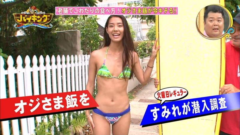 【ヨガキャプ画像】流行りのスポットの紹介中に放送されたまんぐり返しヨガの映像www 21