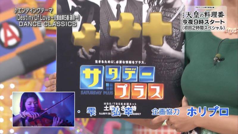 【小島瑠璃子キャプ画像】こじるりのおっぱい強調ファッションが凄すぎて勃起必至www 10