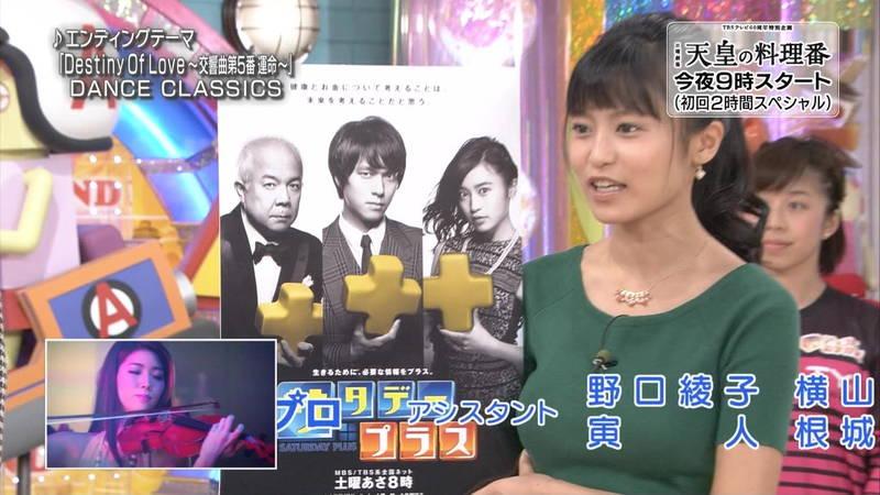 【小島瑠璃子キャプ画像】こじるりのおっぱい強調ファッションが凄すぎて勃起必至www 11