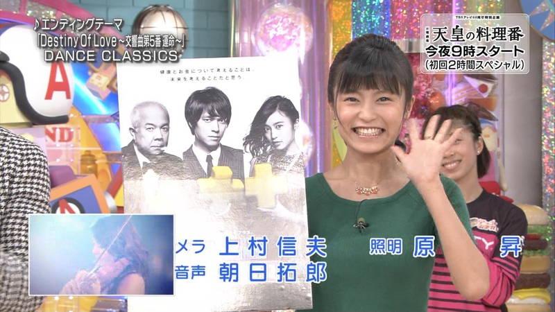 【小島瑠璃子キャプ画像】こじるりのおっぱい強調ファッションが凄すぎて勃起必至www 12