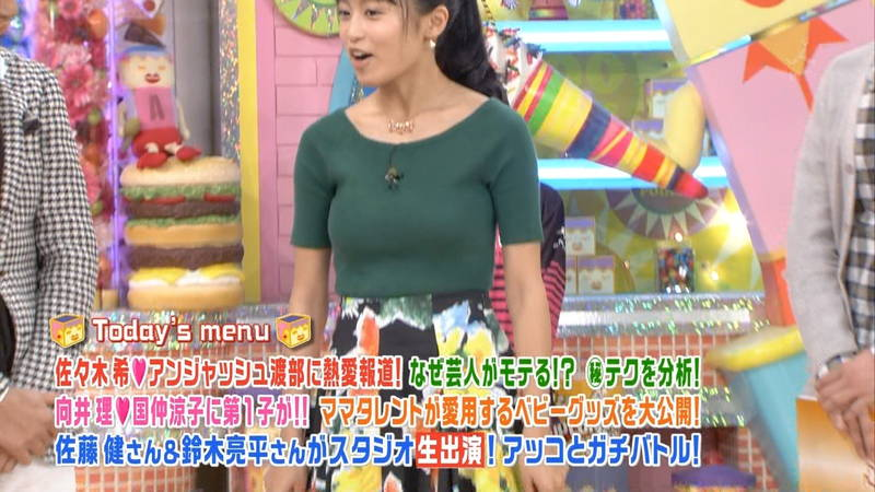 【小島瑠璃子キャプ画像】こじるりのおっぱい強調ファッションが凄すぎて勃起必至www 13