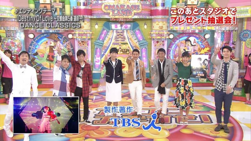【小島瑠璃子キャプ画像】こじるりのおっぱい強調ファッションが凄すぎて勃起必至www 14