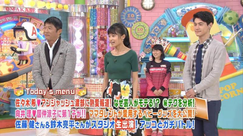 【小島瑠璃子キャプ画像】こじるりのおっぱい強調ファッションが凄すぎて勃起必至www 16