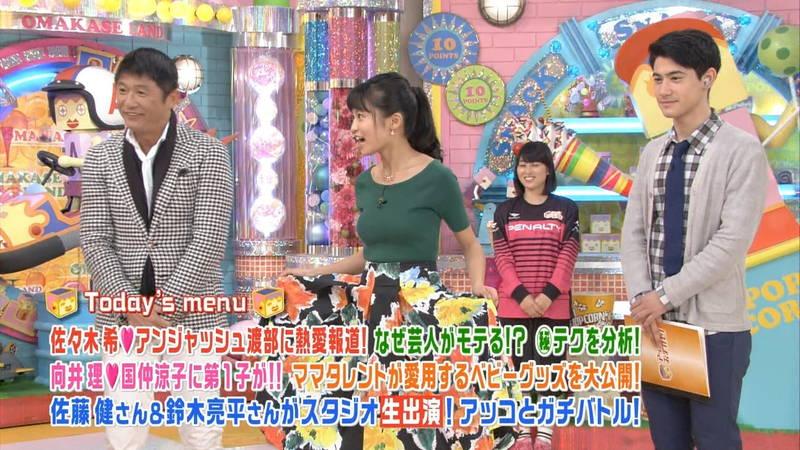 【小島瑠璃子キャプ画像】こじるりのおっぱい強調ファッションが凄すぎて勃起必至www 17