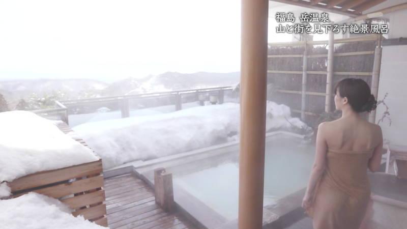 【秦瑞穂キャプ画像】おっぱい見たくて目が乾燥してしまう某温泉番組についてwww