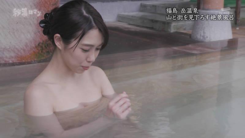 【秦瑞穂キャプ画像】おっぱい見たくて目が乾燥してしまう某温泉番組についてwww 05