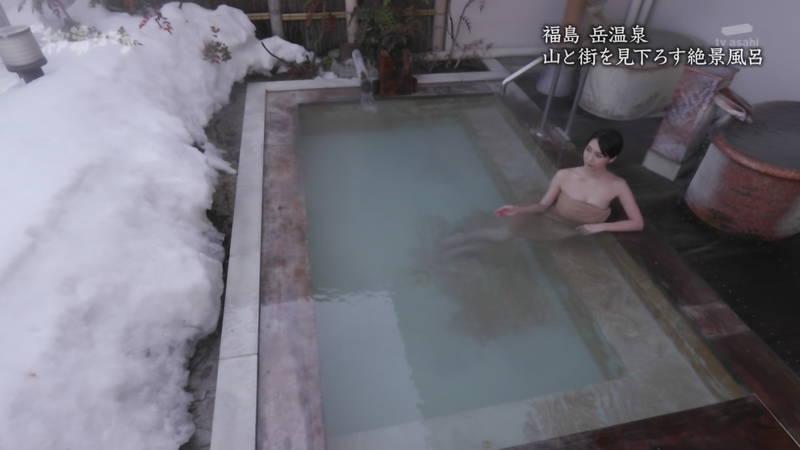 【秦瑞穂キャプ画像】おっぱい見たくて目が乾燥してしまう某温泉番組についてwww 06