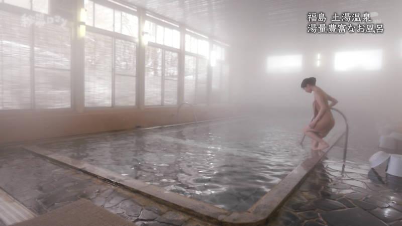【秦瑞穂キャプ画像】おっぱい見たくて目が乾燥してしまう某温泉番組についてwww 08