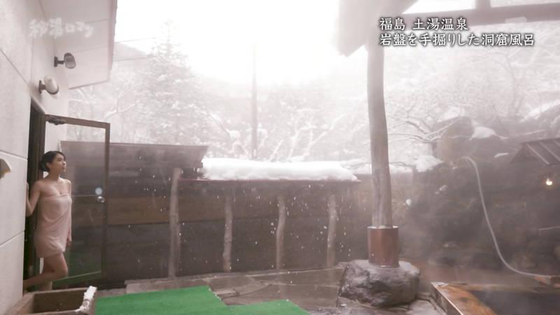 【秦瑞穂キャプ画像】おっぱい見たくて目が乾燥してしまう某温泉番組についてwww 09