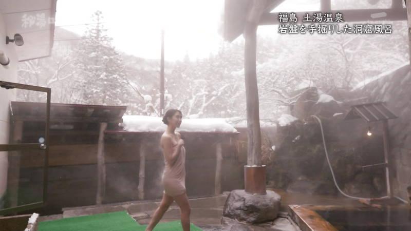 【秦瑞穂キャプ画像】おっぱい見たくて目が乾燥してしまう某温泉番組についてwww 11