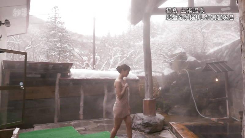 【秦瑞穂キャプ画像】おっぱい見たくて目が乾燥してしまう某温泉番組についてwww 13