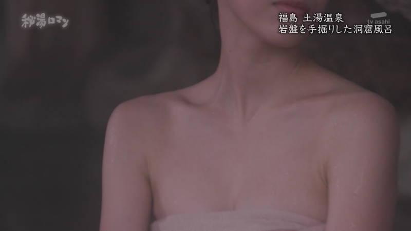 【秦瑞穂キャプ画像】おっぱい見たくて目が乾燥してしまう某温泉番組についてwww 14