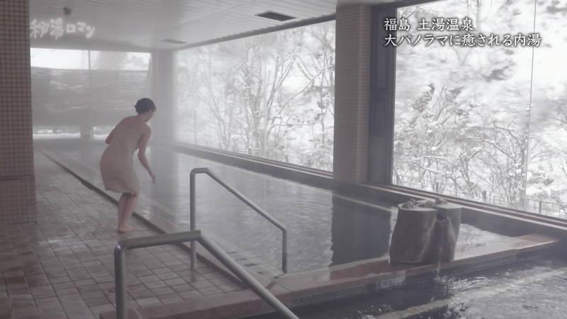 【秦瑞穂キャプ画像】おっぱい見たくて目が乾燥してしまう某温泉番組についてwww 15