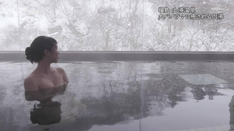 【秦瑞穂キャプ画像】おっぱい見たくて目が乾燥してしまう某温泉番組についてwww 17