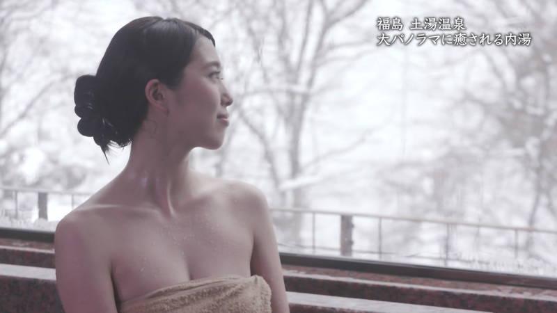 【秦瑞穂キャプ画像】おっぱい見たくて目が乾燥してしまう某温泉番組についてwww 18