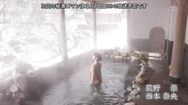 【秦瑞穂キャプ画像】おっぱい見たくて目が乾燥してしまう某温泉番組についてwww 25