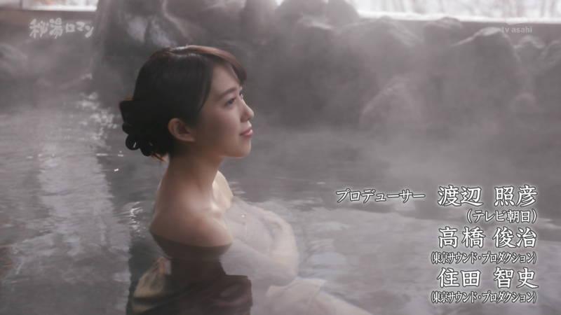 【秦瑞穂キャプ画像】おっぱい見たくて目が乾燥してしまう某温泉番組についてwww 26