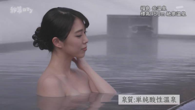 【秦瑞穂キャプ画像】おっぱい見たくて目が乾燥してしまう某温泉番組についてwww 28