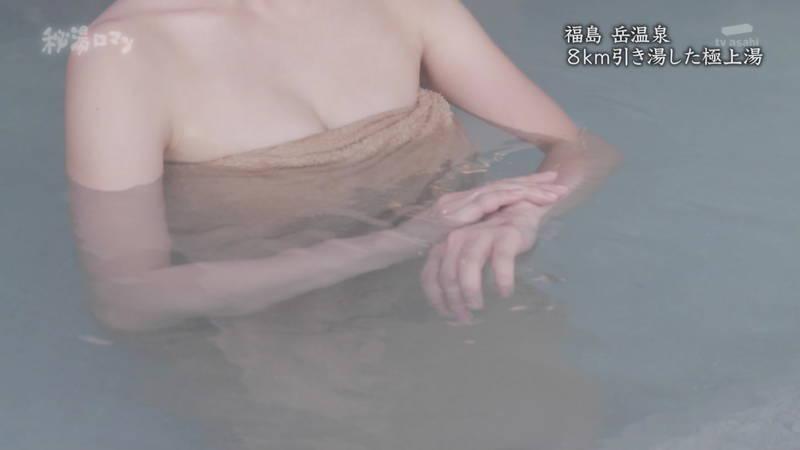 【秦瑞穂キャプ画像】おっぱい見たくて目が乾燥してしまう某温泉番組についてwww 31