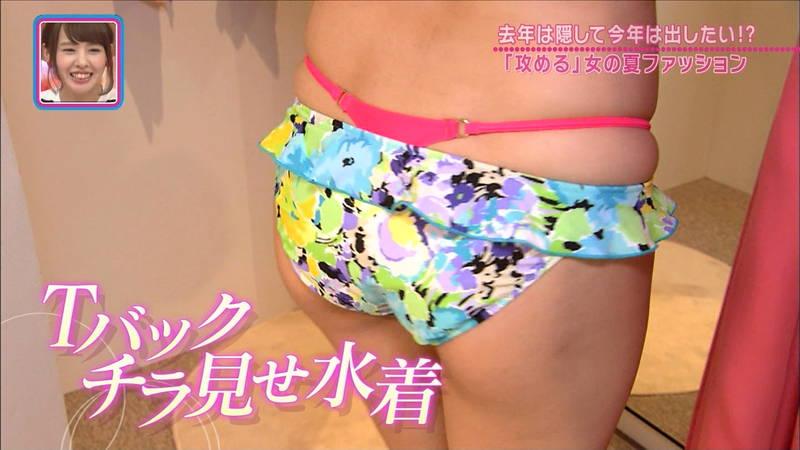 【夏キャプ画像】夏らしい露出度の高いファッションの特集が痴女ってるレベルwww