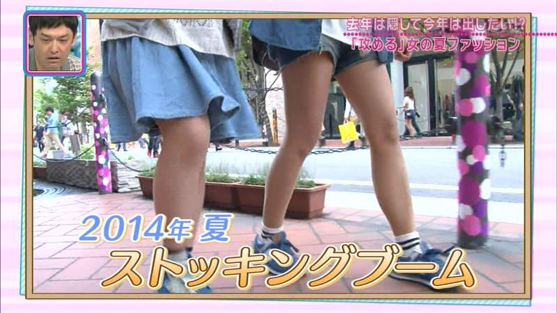 【夏キャプ画像】夏らしい露出度の高いファッションの特集が痴女ってるレベルwww 04