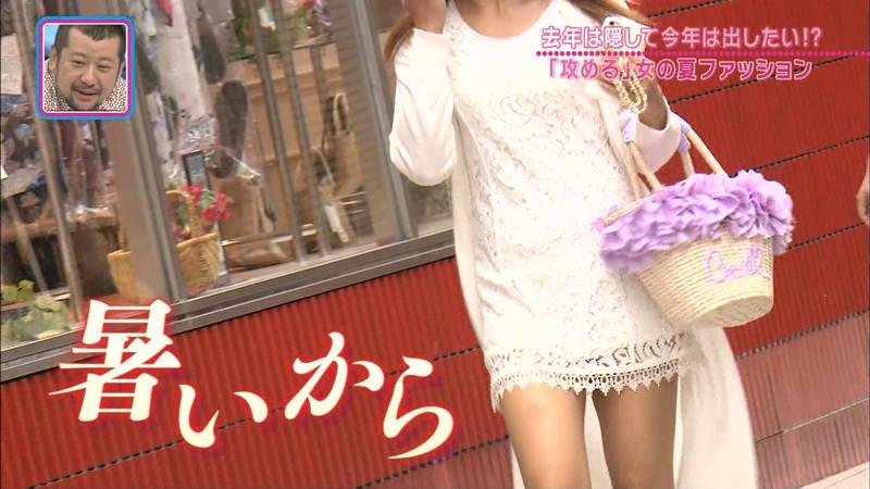 【夏キャプ画像】夏らしい露出度の高いファッションの特集が痴女ってるレベルwww 10
