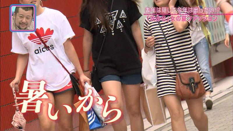 【夏キャプ画像】夏らしい露出度の高いファッションの特集が痴女ってるレベルwww 11