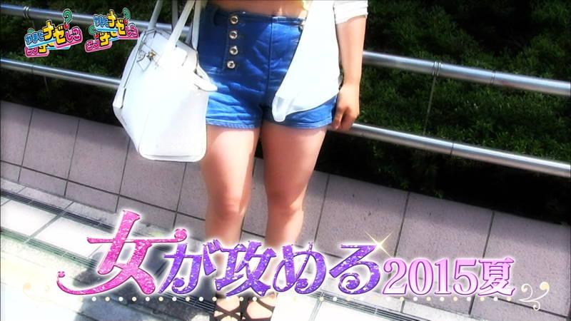 【夏キャプ画像】夏らしい露出度の高いファッションの特集が痴女ってるレベルwww 12