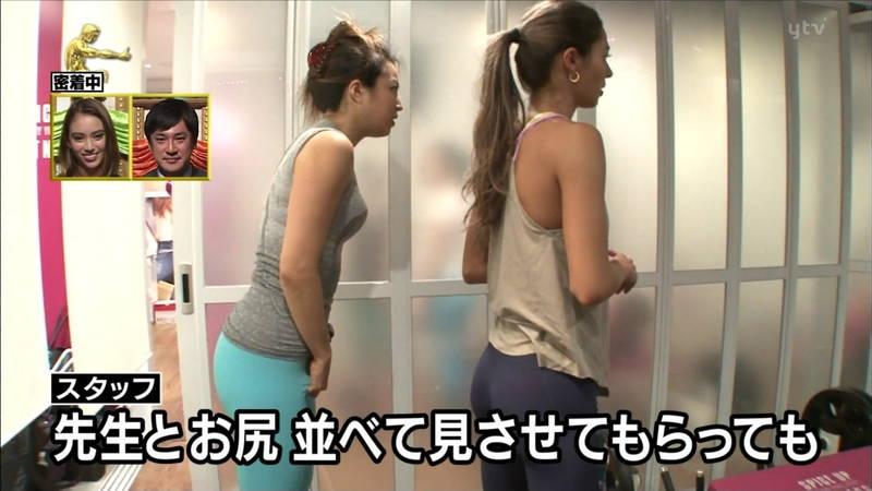 【美尻キャプ画像】意識高い系女子の日々のトレーニングに密着してスパッツ美尻を撮影www 04