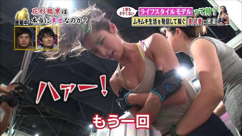 【美尻キャプ画像】意識高い系女子の日々のトレーニングに密着してスパッツ美尻を撮影www 07