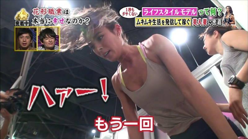 【美尻キャプ画像】意識高い系女子の日々のトレーニングに密着してスパッツ美尻を撮影www 08