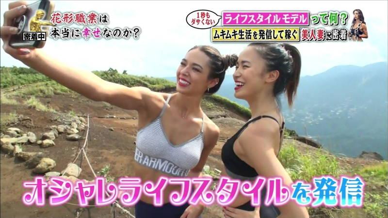 【美尻キャプ画像】意識高い系女子の日々のトレーニングに密着してスパッツ美尻を撮影www 11