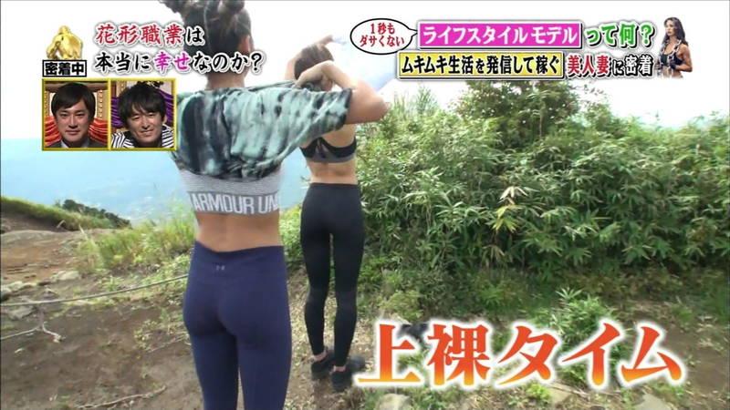 【美尻キャプ画像】意識高い系女子の日々のトレーニングに密着してスパッツ美尻を撮影www 14