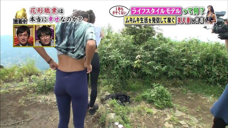 【美尻キャプ画像】意識高い系女子の日々のトレーニングに密着してスパッツ美尻を撮影www 15