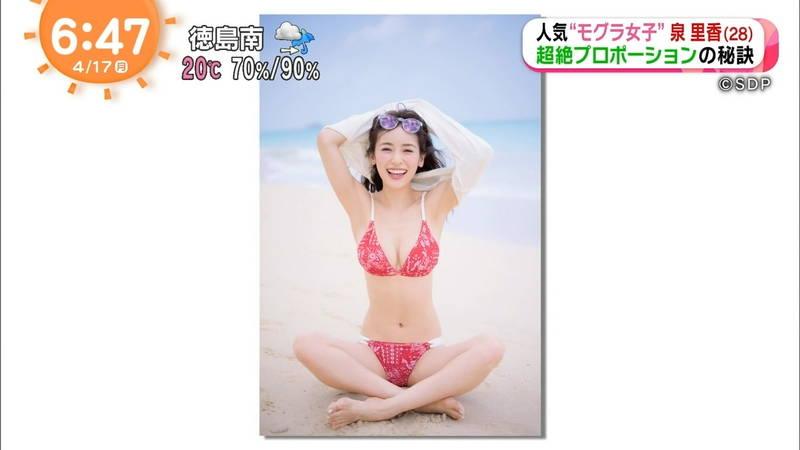【泉里香キャプ画像】スタイルも容姿もおっぱいもすべてが完璧な泉里香のビキニ姿www 09