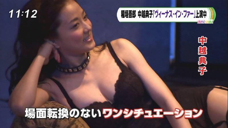 【胸チラキャプ画像】胸元が緩い衣装で前かがみになるという確信犯的な胸チラキャプまとめwww 04
