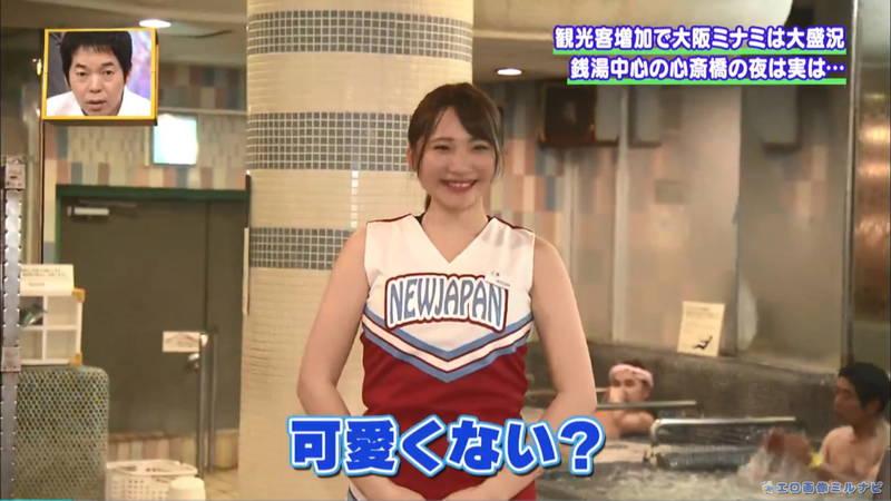 【サウナキャプ画像】大阪のサウナの男湯をレポートすることになったコスプレ女子www 04