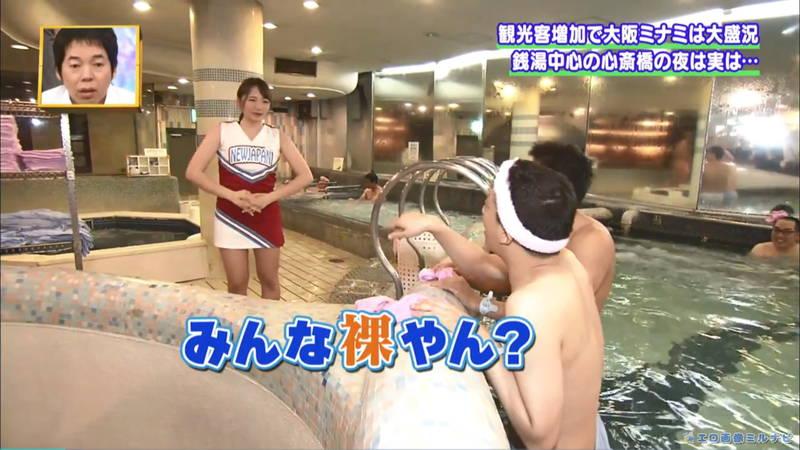 【サウナキャプ画像】大阪のサウナの男湯をレポートすることになったコスプレ女子www 05