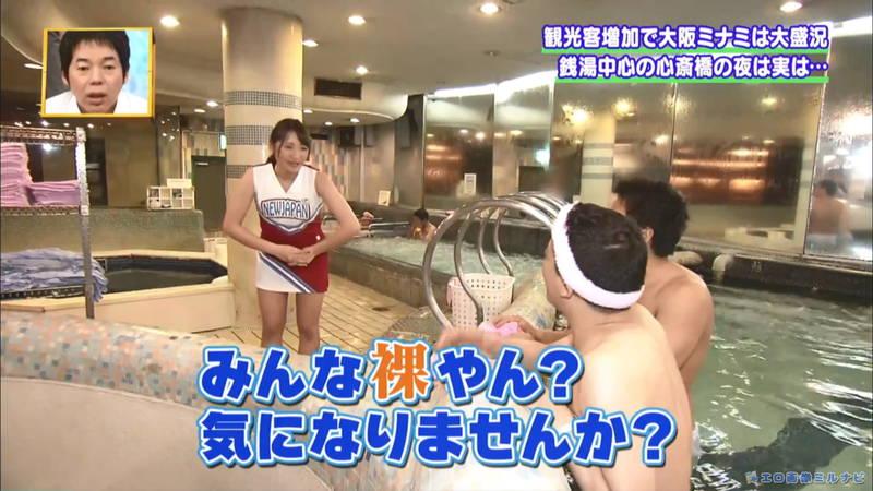 【サウナキャプ画像】大阪のサウナの男湯をレポートすることになったコスプレ女子www 06