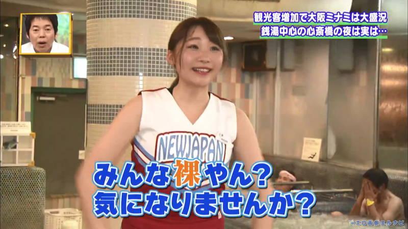 【サウナキャプ画像】大阪のサウナの男湯をレポートすることになったコスプレ女子www 07