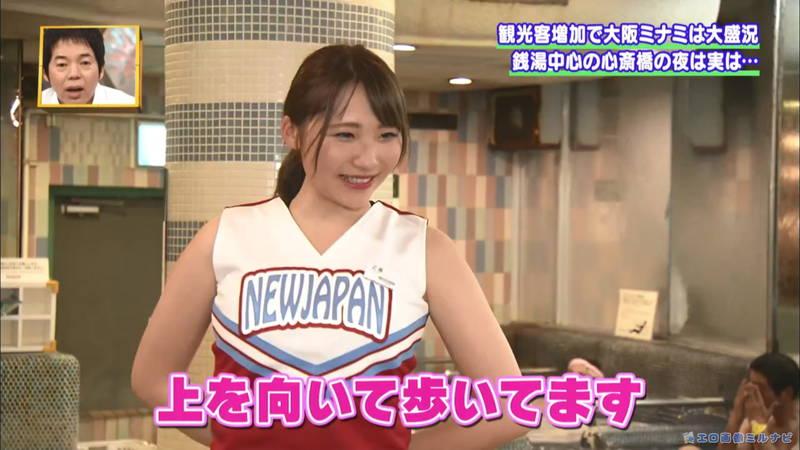 【サウナキャプ画像】大阪のサウナの男湯をレポートすることになったコスプレ女子www 08