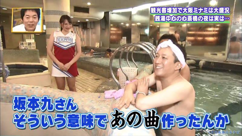 【サウナキャプ画像】大阪のサウナの男湯をレポートすることになったコスプレ女子www 09