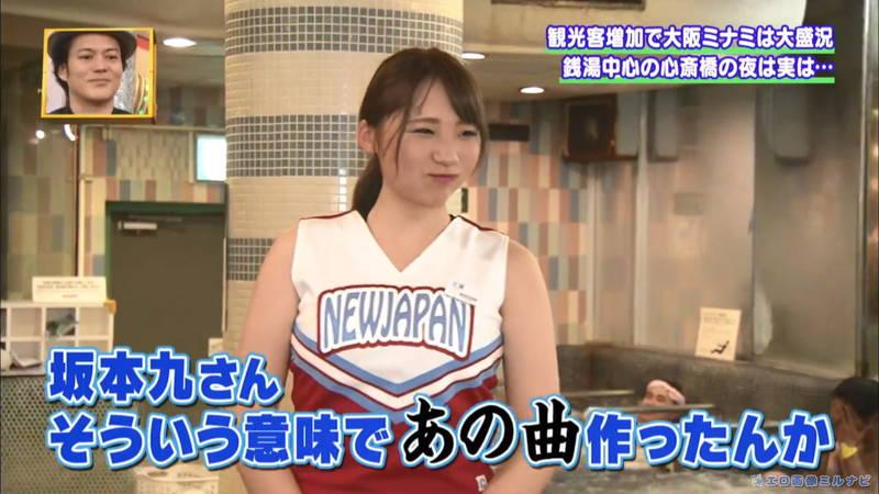 【サウナキャプ画像】大阪のサウナの男湯をレポートすることになったコスプレ女子www 10
