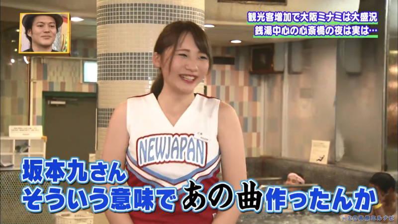 【サウナキャプ画像】大阪のサウナの男湯をレポートすることになったコスプレ女子www 11